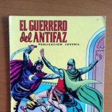Tebeos: EL GUERRERO DEL ANTIFAZ. N°30.. Lote 113819208