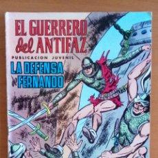 Tebeos: EL GUERRERO DEL ANTIFAZ. N°32.. Lote 113819420