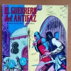 Tebeos: GUERRERO DEL ANTIFAZ. N°37.. Lote 113820356