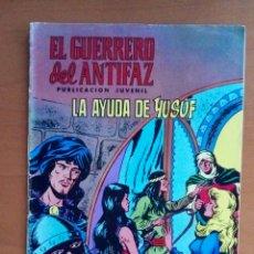 Tebeos: EL GUERRERO DEL ANTIFAZ. N°38.. Lote 113835380