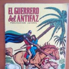 Tebeos: EL GUERRERO DEL ANTIFAZ. N°61. Lote 113886348