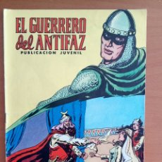 Tebeos: EL GUERRERO DEL ANTIFAZ. N°92.. Lote 113887403