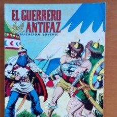 Tebeos: EL GUERRERO DEL ANTIFAZ. N°267. Lote 114246536