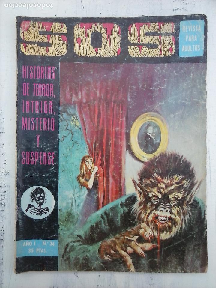SOS Nº 14 1ª, CON HISTORIAS POR MANUEL GAGO, V VAÑO, SALVADOR MARTINEZ, RICARDO VILLAMONTE (Tebeos y Comics - Valenciana - S.O.S)