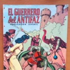 Tebeos: EL GUERRERO DEL ANTIFAZ. N°120.. Lote 114518491