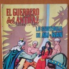 Tebeos: EL GUERRERO DEL ANTIFAZ, NÚMERO 101.. Lote 114534320