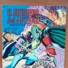 Tebeos: EL GUERRERO DEL ANTIFAZ N°140. Lote 114535915