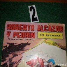 Tebeos: TEBEOS Y COMICS. Lote 255314970