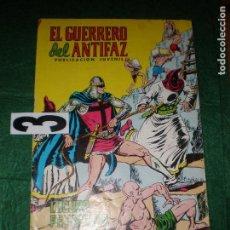 Tebeos: EL GUERRERO DEL ANTIFAZ. Lote 114537247