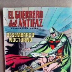 Tebeos: EL GUERRERO DEL ANTIFAZ N°166. Lote 114556722