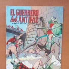 Tebeos: EL GUERRERO DEL ANTIFAZ N°169. Lote 114669318