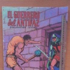 Tebeos: EL GUERRERO DEL ANTIFAZ N°119. Lote 114669536