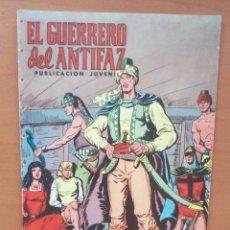 Tebeos: EL GUERRERO DEL ANTIFAZ N°121. Lote 114669592