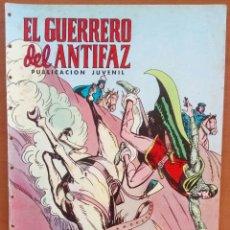 Tebeos: EL GUERRERO DEL ANTIFAZ N°196. Lote 114682336