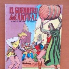 Tebeos: EL GUERRERO DEL ANTIFAZ N°110. Lote 114684202
