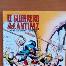 Tebeos: EL GUERRERO DEL ANTIFAZ N°312. Lote 114687858