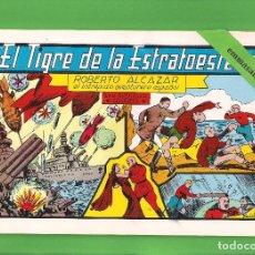 Tebeos: ROBERTO ALCÁZAR Y PEDRÍN - Nº 33 - EL TIGRE DE LA ESTRATOESFERA - VALENCIANA - (1982).. Lote 114915903