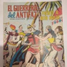 Tebeos: COMIC EL GUERRERO DEL ANTIFAZ.VALENCIANA.NUM294,AÑO 1978. Lote 115041400