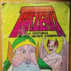 Tebeos: TARZERIX LA HISTORIA DE LOS DIOSES CHINOS VALENCIANA 1978. Lote 115428999