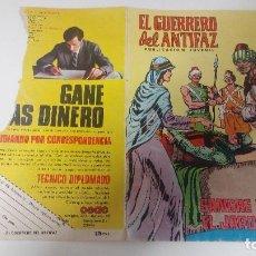 Tebeos: EL GUERRERO DEL ANTIFAZ C13A. Lote 115564483