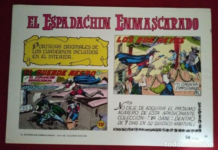 Tebeos: EL ESPADACHÍN ENMASCARADO TRES NÚMEROS EN UNO - NÚMERO 69 - LAS CONFESIONES DEL CONDE +2 - Foto 5 - 116736211