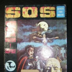 Tebeos: S.O.S. AÑO 1 Nº 1. Lote 117012015