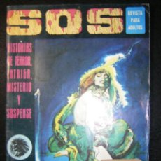 Tebeos: S.O.S. AÑO 1 Nº 5. Lote 117012943