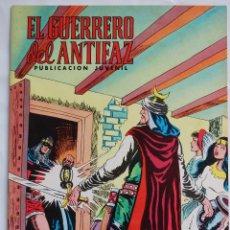 Tebeos: EL GUERRERO DEL ANTIFAZ Nº 192- GURU- MALECK EL TERRIBLÉ 1976. Lote 117192031