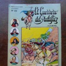 Tebeos: EL GUERRERO DEL ANTIFAZ Nº 22. EDITORIAL VALENCIANA. DICK TURPIN. Lote 118229563