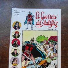 Tebeos: EL GUERRERO DEL ANTIFAZ Nº 25. EDITORIAL VALENCIANA. DICK TURPIN. Lote 118229775
