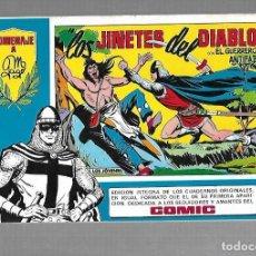 Tebeos: TEBEO. EL GUERRERO DEL ANTIFAZ. HOMENAJE A MANUEL GAGO. Nº 72. Lote 118542151