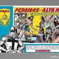 Tebeos: TEBEO. EL GUERRERO DEL ANTIFAZ. HOMENAJE A MANUEL GAGO. Nº 40. Lote 118543423