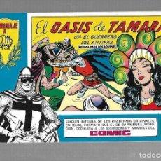 Tebeos: TEBEO. EL GUERRERO DEL ANTIFAZ. HOMENAJE A MANUEL GAGO. Nº 82. Lote 118543535