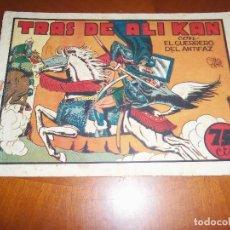 Tebeos: EL GUERRERO DEL ANTIFAZ-Nº 23---PREDILECTOS-. Lote 118586343