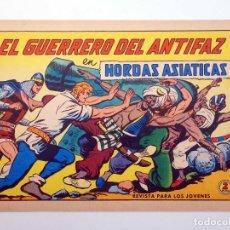 Tebeos: EL GUERRERO DEL ANTIFAZ 620. HORDAS ASIÁTICAS (MANUEL GAGO) VALENCIANA, 1965. ORIGINAL. Lote 187181551