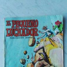 Tebeos: EL PEQUEÑO LUCHADOR LA ENCERRONA SELECCIÓN EDIVAL AVENTURERA N° 46. Lote 120968870
