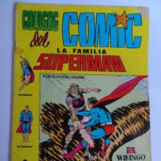 Tebeos: COMIC COLOSOS DEL COMIC, LA FAMILIA SUPERMAN, VER FOTOS. Lote 121313311