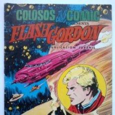 Tebeos: COLOSOS DEL COMIC, FLASH GORDON Nº 22: EL MISTERIO DE GANIMEDES, ED VALENCIANA 1979. Lote 122061927