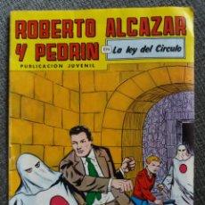Tebeos: ROBERTO ALCAZAR Y PEDRIN. Lote 125040883