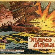 Tebeos: TEBEO N°29 COLECCIÓN COMANDOS 1958. Lote 125385086