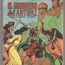 Tebeos: EL GUERRERO DEL ANTIFAZ. Nº 120. ABUL CHUMALIN. REEDICIÓN VALENCIANA 1974. (ST/A15). Lote 127089011