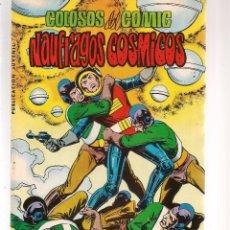 Tebeos: LUCHADORES DEL ESPACIO. Nº 11. SEGÚN LA NOVELA DE GEORGE H. WHITE. VALENCIANA 1980. ST/A15). Lote 127782219
