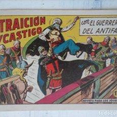 Tebeos: EL GUERRERO DEL ANTIFAZ ORIGINAL Nº 393 MUY BUEN ESTADO. Lote 127969907