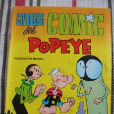 Tebeos: COLOSOS DEL COMIC : POPEYE Nº 1. Lote 128748119