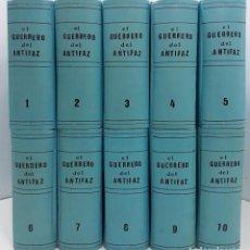 Tebeos: EL GUERRERO DEL ANTIFAZ HOMENAJE A GAGO, COMPLETO (ED. VALENCIANA, EDICION FACSIMIL, 1981-1983). Lote 128807627