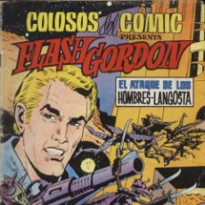 Tebeos: COMIC FLASH GORDON, Nº 8 - COLOSOS DEL COMIC; EDITORIAL VALENCIANA. Lote 129025291