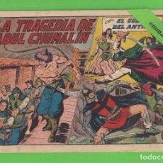 Tebeos: EL GUERRERO DEL ANTIFAZ - Nº 239 - LA TRAGEDIA DE ABUL CHUMALÍN. - (1954) - VALENCIANA.. Lote 129449683