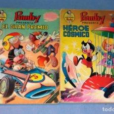 Tebeos: 2 LIBROS ILUSTRADOS PUMBY AÑOS 1969/71 VALENCIANA ORIGINALES VER DESCRIPCION Y ARTICULOS RELACIONADO. Lote 130589282