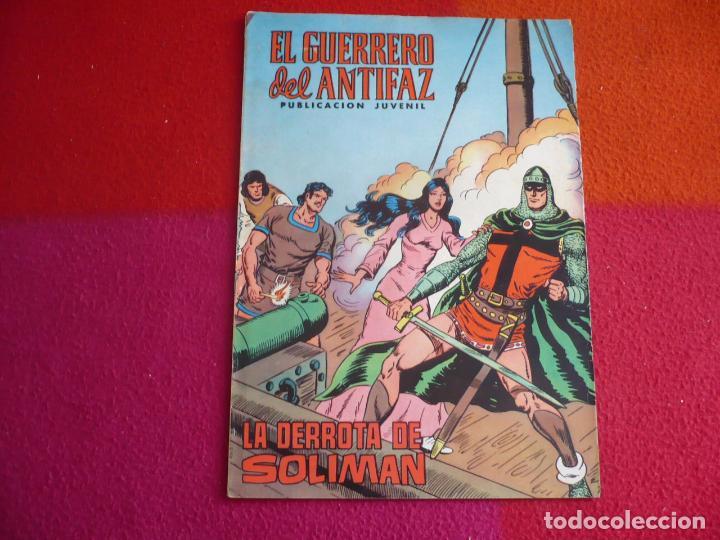 EL GUERRERO DEL ANTIFAZ 112 LA DERROTA DE SOLIMAN PUBLICACION JUVENIL EDITORA VALENCIANA (Tebeos y Comics - Valenciana - Guerrero del Antifaz)
