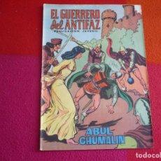 Tebeos: EL GUERRERO DEL ANTIFAZ 120 ABUL CHUMALIN PUBLICACION JUVENIL EDITORA VALENCIANA. Lote 131081496